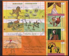 Argentina - 2007 - FDC  - Jouets Pour Enfants - Marionnettes - Briefe U. Dokumente