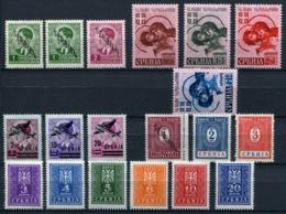 G 16) SERBIEN - Lot Postfrisch Aus 1941-43 - Besetzungen 1938-45