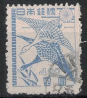 Japan Mi:00375 1947.09.01 Definitive (used) - 1926-89 Emperor Hirohito (Showa Era)