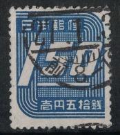 Japan Mi:00390 1948.09.10 Definitive (used) - 1926-89 Emperor Hirohito (Showa Era)