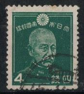 Japan Mi:00257A 1937.08.01 Definitive(used) - 1926-89 Emperor Hirohito (Showa Era)