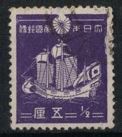 Japan Mi:00253A 1937.11.01 Definitive(used) - 1926-89 Emperor Hirohito (Showa Era)