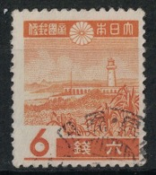 Japan Mi:00259A 1939.06.01 Definitive(used) - 1926-89 Emperor Hirohito (Showa Era)