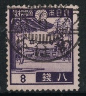 Japan Mi:00261A 1939.08.11 Definitive(used) - 1926-89 Emperor Hirohito (Showa Era)