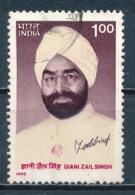°°° INDIA 1995 - Y&T N°1260 °°° - Usados