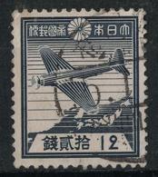 Japan Mi:00263A 1939.12.01 Definitive(used) - 1926-89 Emperor Hirohito (Showa Era)