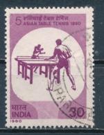 °°° INDIA - Y&T N°620 - 1980 °°° - Usados