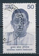 °°° INDIA - Y&T N°774 - 1983 °°° - India