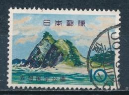 °°° JAPAN - Y&T N°735 - 1963 °°° - 1926-89 Emperor Hirohito (Showa Era)