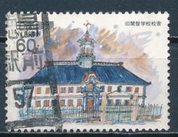 °°° JAPAN - Y&T N°1394 - 1981 °°° - 1926-89 Keizer Hirohito (Showa-tijdperk)