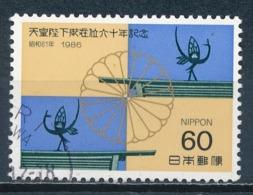 °°° JAPAN - Y&T N°1581 - 1986 °°° - 1926-89 Emperor Hirohito (Showa Era)