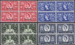 MOROCCO AGENCIES-Tangier 1953 Coronation OVPT.4-BLOCKS:4 - Oficinas En  Marruecos / Tanger : (...-1958