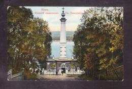 UKR 18-20 KIEV MONUMENT DE ST, VLADIMIR - Ukraine