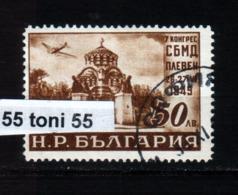 1949 PHILATELISTIC CONGRESS Mi 696  1v.-used(O) Bulgaria/Bulgarie - Iglesias Y Catedrales