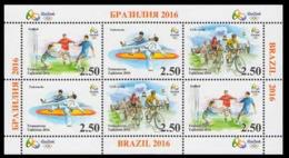 2016Tajikistan 736-738KL2016 Olympic Games In Rio De Janeiro - Sommer 2016: Rio De Janeiro