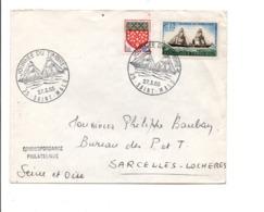 OBLITERATION JOURNEE DU TIMBRE 1965 SAINT MALO - Gedenkstempel