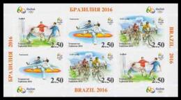 2016Tajikistan 736-738KLb2016 Olympic Games In Rio De Janeiro  (edition 200) 90,00 € - Sommer 2016: Rio De Janeiro