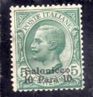 LEVANTE SALONICCO 1909 - 1911 SOPRASTAMPATO D'ITALIA ITALY OVERPRINTED 10 PA SU 5 C MNH - Bureaux D'Europe & D'Asie