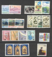 Liechtenstein  Année Complète 1995  * *  TB - Full Years
