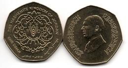 Jordan - 1 Dinar 1995 UNC 50th Anniversary FAO Lemberg-Zp - Giordania