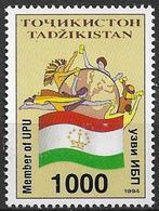 1995 Tadschikistan Mi. 69**MNH Mitgliedschaft Im Weltpostverein (UPU) - Tajikistan