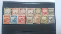 Manchukuo China 1936 Full Series With The Exception Of 13 F. - 1932-45 Mandchourie (Mandchoukouo)