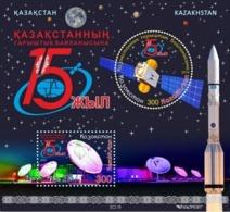 Kazakhstan 2019. Space. 15th Anniversary Of Space Communications Of The Republic Of Kazakhstan. MNH - Espacio