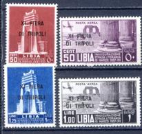 COLONIE 1937  LIBIA - 11a FIERA DI TRIPOLI  S .34  MNH** - Tripolitania