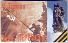 Used Phone Cards Ukraine 60 Years From Victory - Ukraine