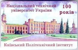 Used Phone Cards Ukraine Politechnical High School 30 Minutes ( БВ 1415322 ) - Ukraine