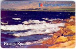 Used Phone Cards Kyrgyzstan Lake Issyk 50 ED. - Kirgisistan