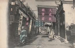 *** CHINE CHINA *** Une Rue Cuinoise Chinese Street  - Unused(1904) TTB/so Nice - China