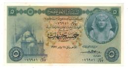 Egypt 5 Pounds 1952-60. P-31. AUNC/ UNC. - Egypte