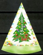 Russia 2004 Rusia / Christmas Tree New Year MNH Nöel Navidad Weihnachten / Kl00  32-16 - Navidad