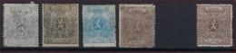 Lotje Van Nr. 23 T/e/m 25 (tanding Niet Nagezien) (*) En  * MH Postfris Zonder Gom En Met Plakker . Inzet Aan 5 Euro ! - 1866-1867 Coat Of Arms
