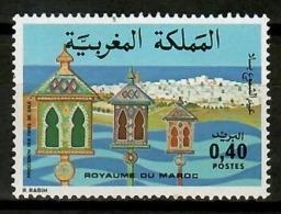 Morocco 1977 Marruecos / Folk MNH Folklore / Kh14  10-9 - Otros