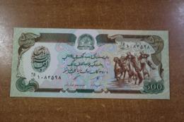 Afghanistan 500 Afghani - Afghanistan
