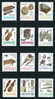 Polonia (serie Instrumentos) Nuevo Cat.11€ - Colecciones