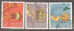 Switzerland: Pro Patria, 3 Used Stamps From A Set, Tavern Signs, 1981, Mi#1224-1226 - Pro Patria