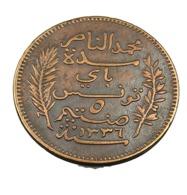 5 Centimes - Tunisie - Bronze - 1917 A - TB + - Tunisia