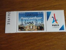 TIMBRE DE FRANCE 5144A XX LIMA - France