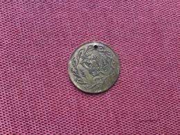 ÉGYPTE Ou Autre Pays Monnaie Ou Jeton à Identifier - Egypte