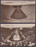 GREECE ,  STADION   , TWO  OLD  POSTCARDS - Griekenland