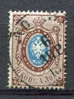 RUSSIE - Yv N° 21A Fil  (o)  10k Lignes Horizontales  Cote 1,5 Euro  BE 2 Scans - 1857-1916 Empire
