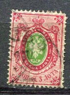 RUSSIE - Yv N° 23A Fil (o)  30k Lignes Horizontales  Cote   50 Euro  BE R 2 Scans - 1857-1916 Empire