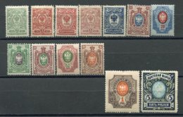 RUSSIE - Yv N° 62,à 65,67,69 à 76  */(*)  2k à 5r (partiel)  Armoirie    Cote  2,55 Euro  BE  2 Scans - Nuovi