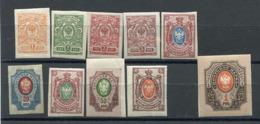 RUSSIE - Yv N° 109 à 111, 113,115,116,117,119 à 121  **/*   1 à 1r (partiel)  N.D.     Cote  3,2 Euro  BE 2 Scans - 1917-1923 Repubblica & Repubblica Soviética