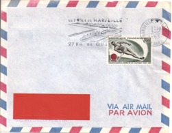 YT  1395  SSL FRANCE OBL FLAMME  MARSEILLE ST FERREOL 27 KM  3/10/63 - 1961-....