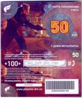 "Used Phone Cards Donetsk Republic. Republican Telecom Operator ""Phoenix"" Of The DPR ( 50 Rubles ) - Ukraine"