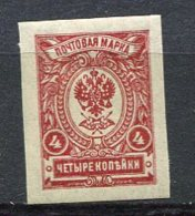 RUSSIE - Yv N° 112 ND  ** MNH   4k   Série Courante   Cote  2 Euro  BE  2 Scans - 1917-1923 Republic & Soviet Republic